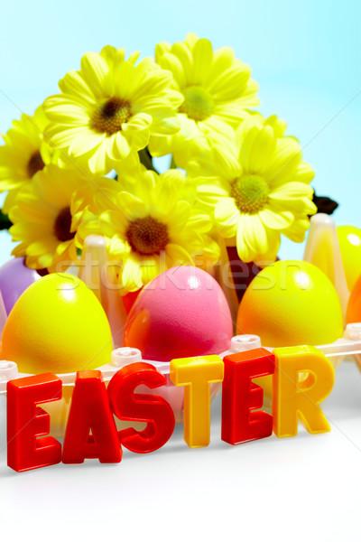 Happy Easter! Stock photo © pressmaster