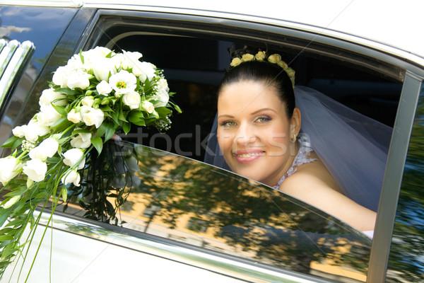 Newlywed Stock photo © pressmaster