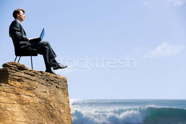 Stock photo: New horizons