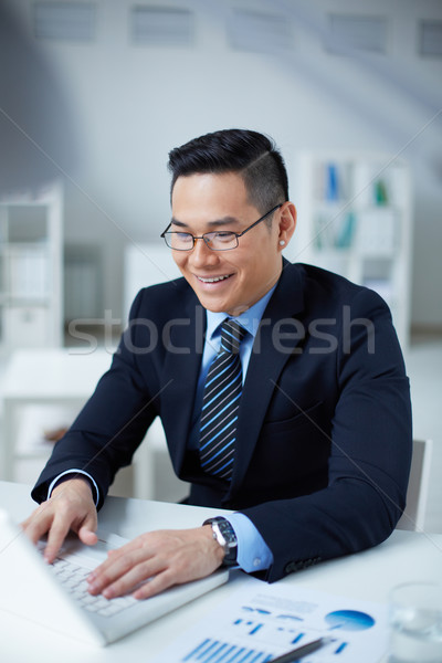 Stock photo: Using laptop