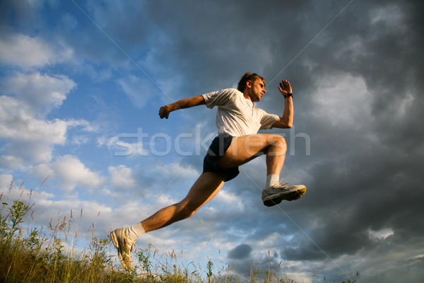Leisure Stock photo © pressmaster