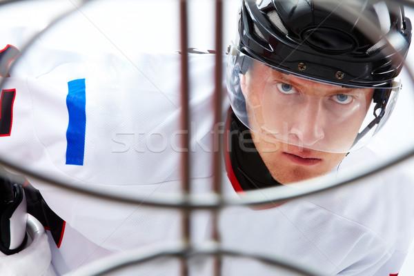 Cel portret patrząc przeciwnik Zdjęcia stock © pressmaster