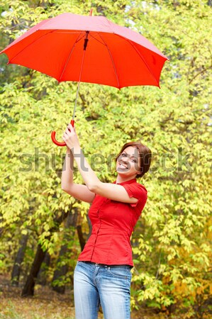 Joyful female Stock photo © pressmaster