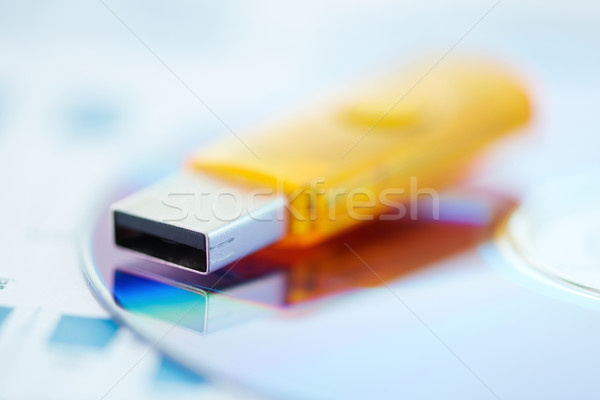 Stock photo: Modern data storage medium