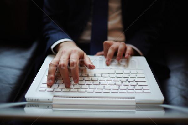 Stock photo: Computing