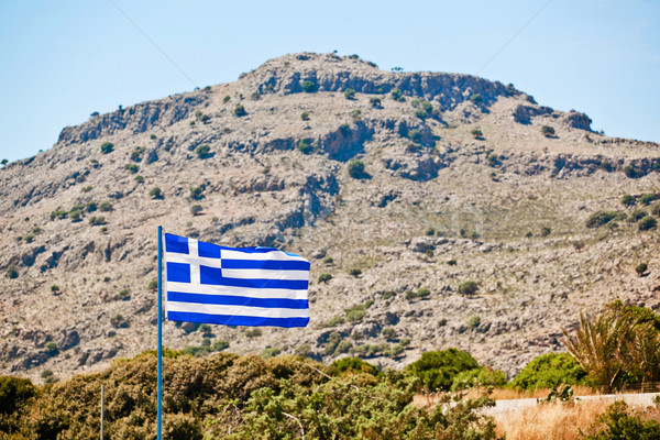 греческий флаг острове Европа финансовых холме Сток-фото © prg0383