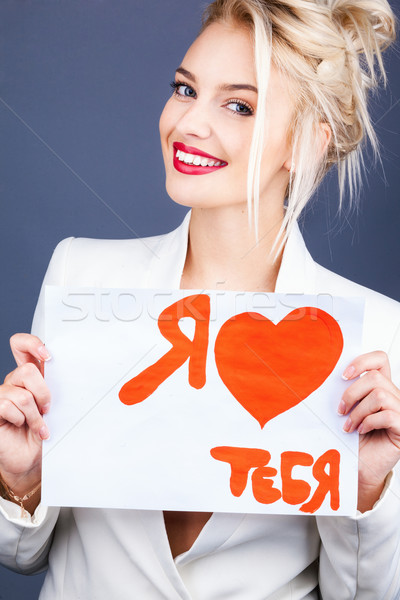 Nő tart fehér tábla graffiti fiatal üzletasszony Stock fotó © prg0383