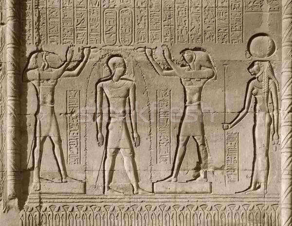 Pedra alívio templo antigo Egito ensolarado Foto stock © prill
