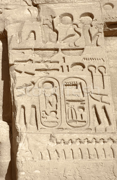 hieroglyphics at Abu Simbel temples Stock photo © prill