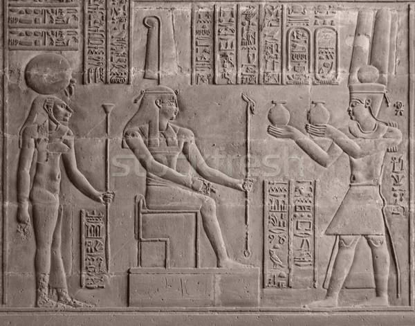 исторический рельеф храма древних каменные Египет Сток-фото © prill