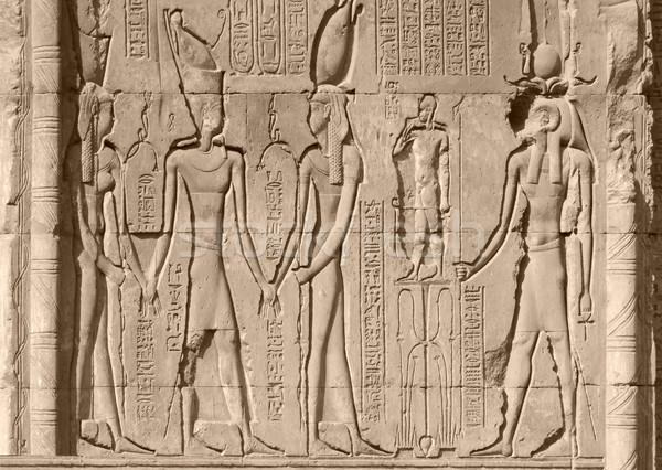 Pietra sollievo tempio antica Egitto sereno Foto d'archivio © prill