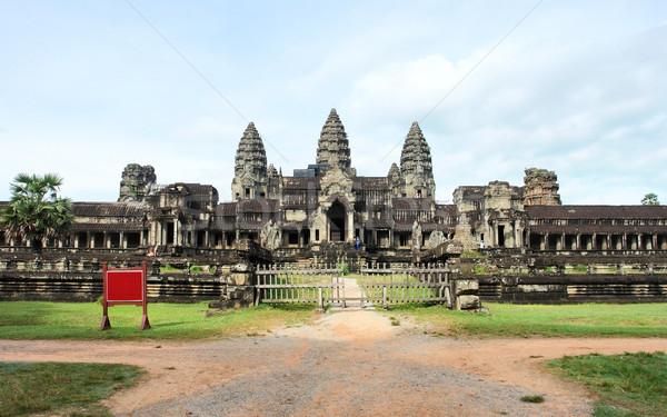 Angkor Wat templo complexo Camboja edifício viajar Foto stock © prill
