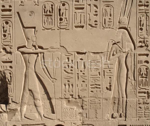 relief at Precinct of Amun-Re Stock photo © prill