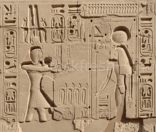relief at the Precinct of Amun-Re in Egypt Stock photo © prill