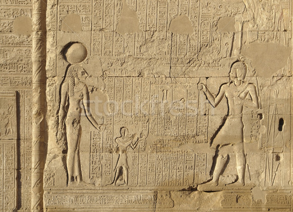 relief at the Esana temple in Egypt Stock photo © prill