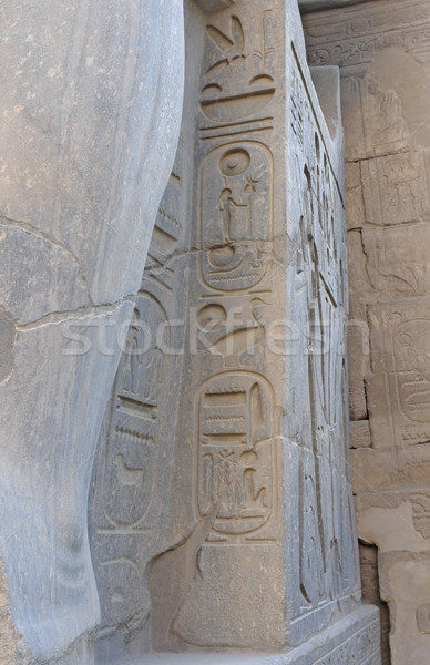 hieroglyphics at Luxor Temple in Egypt Stock photo © prill