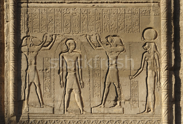 relief at Chnum Temple in Egypt Stock photo © prill