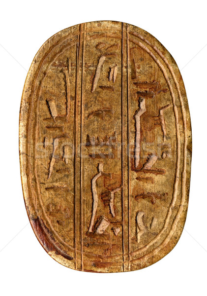 carved egyptian symbols Stock photo © prill