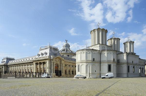 дворец Бухарест город здании строительство городского Сток-фото © prill