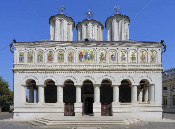 Kościoła Bukareszt miasta budynku budowy miejskich Zdjęcia stock © prill