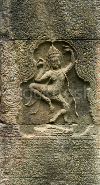Preah Khan Stock photo © prill