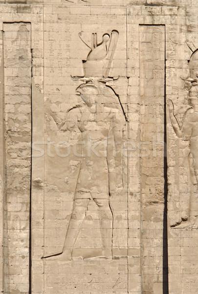 Sollievo tempio pietra antica Egitto africa Foto d'archivio © prill