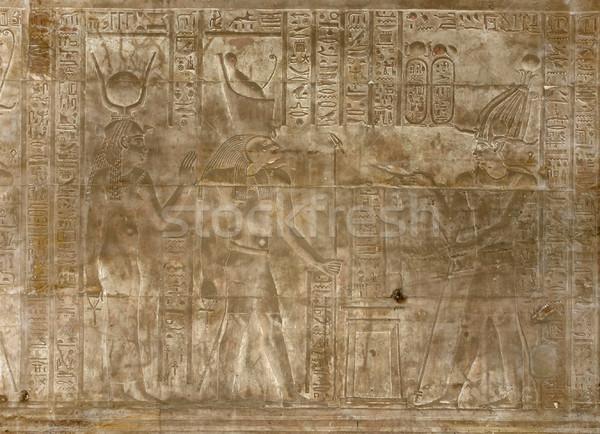relief at the Temple of Edfu Stock photo © prill