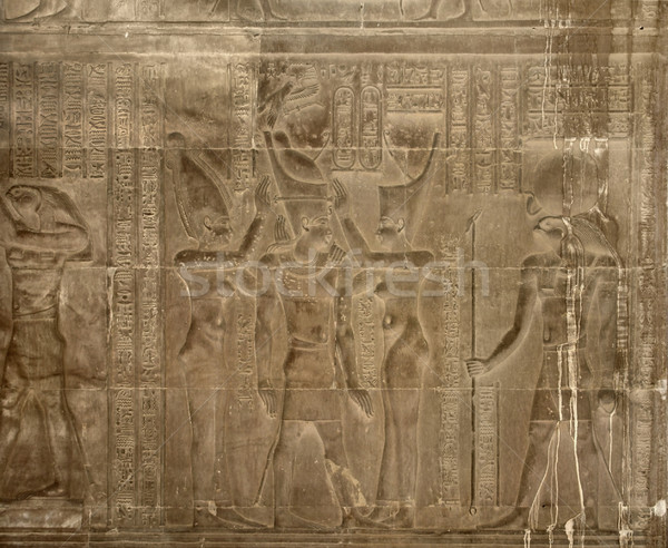 ancient relief at the Temple of Kom Ombo Stock photo © prill