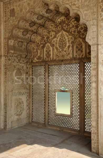 Red Fort in Delhi Stock photo © prill