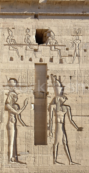 relief at the Temple of Philae in Egypt Stock photo © prill