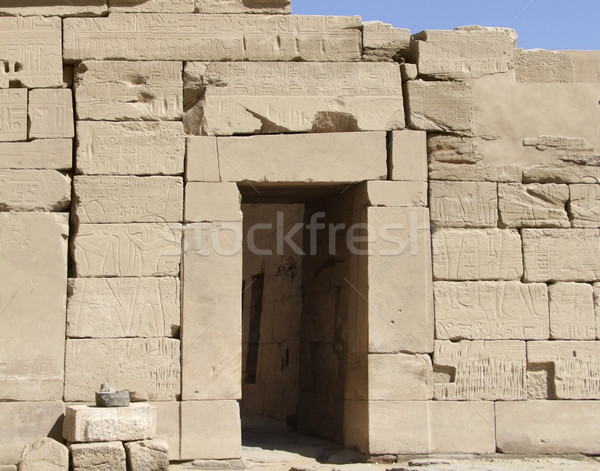 Temple of Sethos 2nd Stock photo © prill