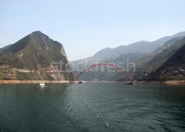 Stock photo: Yangtze River scenery