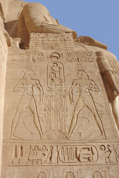 relief at the Abu Simbel temples Stock photo © prill
