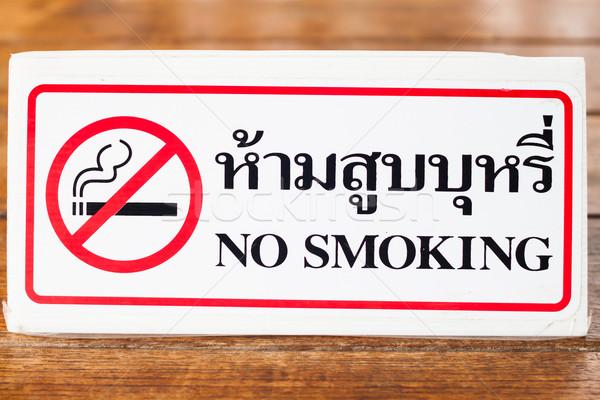 No smoking sign in coffee shop Stock photo © punsayaporn