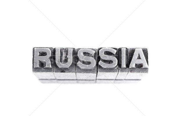 Rusia signo antiguos metal carta tipo Foto stock © pxhidalgo