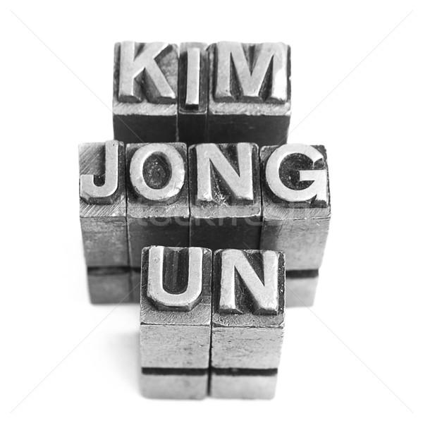 国連 にログイン アンティーク 金属 手紙 タイプ ストックフォト © pxhidalgo