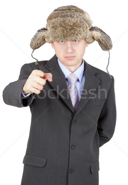 I want you for the harsh russian business Stock photo © pzaxe