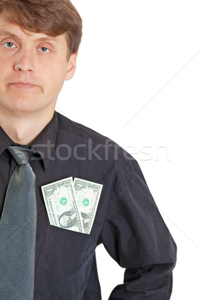 Person dissatisfied with low wages Stock photo © pzaxe