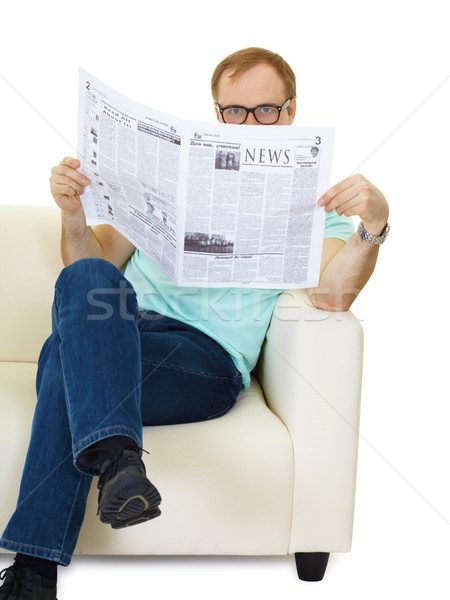 man reads the news in the newspaper Stock photo © pzaxe