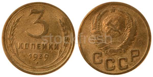 The Soviet Union coin three copecks Stock photo © pzaxe