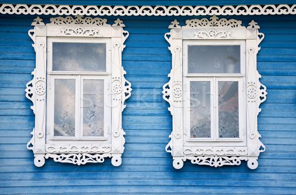 Two windows Stock photo © pzaxe