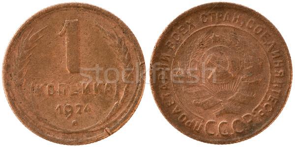 Stock photo: The Russian copper coin one copeck