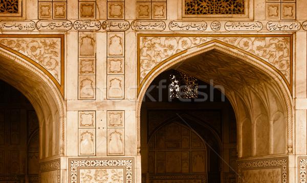 внешний Элементы здании арки Индия стены Сток-фото © pzaxe