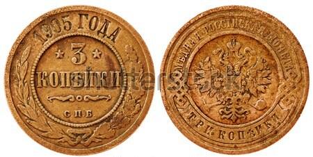 Stock photo: Russian coin - 2 copecks