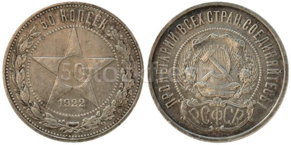 Antique silver Russian coin  Stock photo © pzaxe