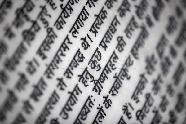 Hindi religious text on white marple wall Stock photo © pzaxe