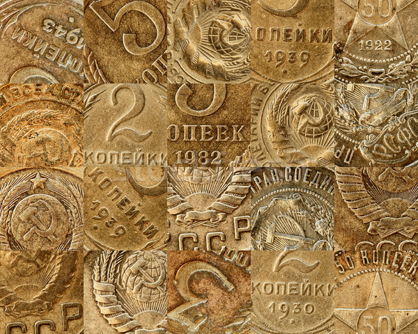 Old Soviet coins collage Stock photo © pzaxe