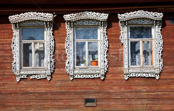 Three windows Stock photo © pzaxe