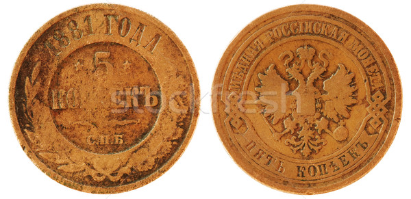 Stock photo: Russian coin - 5 copecks