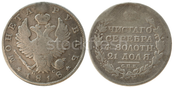 Coin denomination one rouble Stock photo © pzaxe